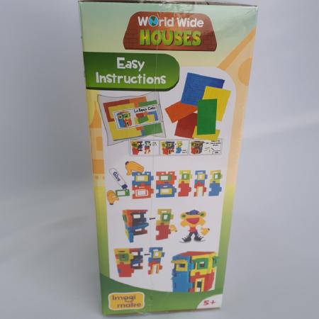 Puzzle 3D Case [6]