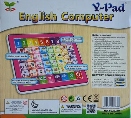 Tableta Interactiva in Limba Engleza [1]