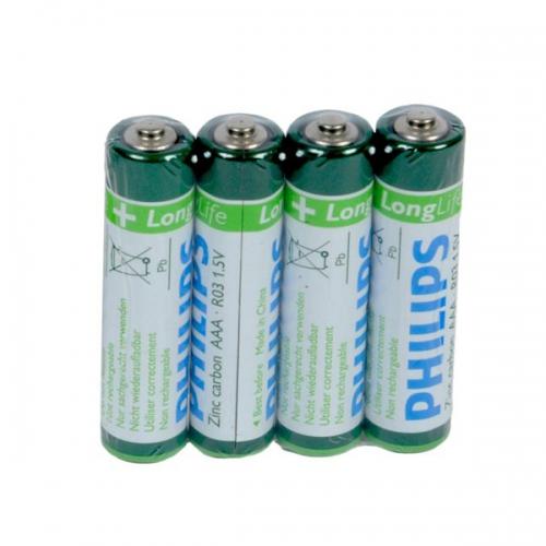 Baterii AAA