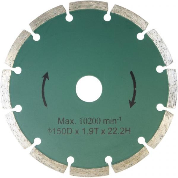 Set discuri diamantate pentru fierastrau circular Guede GUDE58092, 2 bucati, O150 mm, 10200 rpm imagine 2021 casaidea.ro